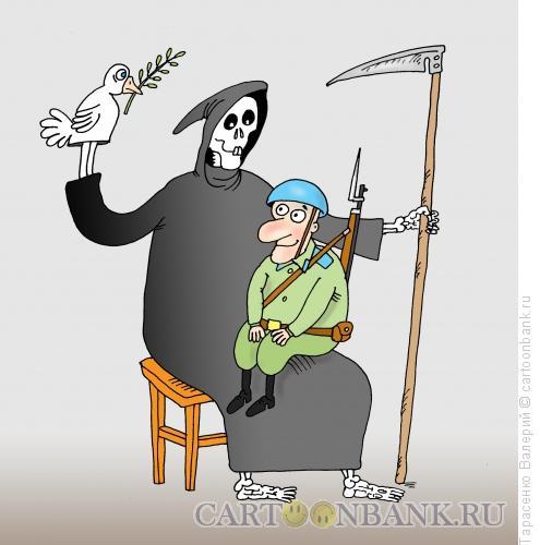 Карикатура: Театр военный действий, Тарасенко Валерий