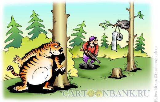 Карикатура: Охотник и жертва, Кийко Игорь