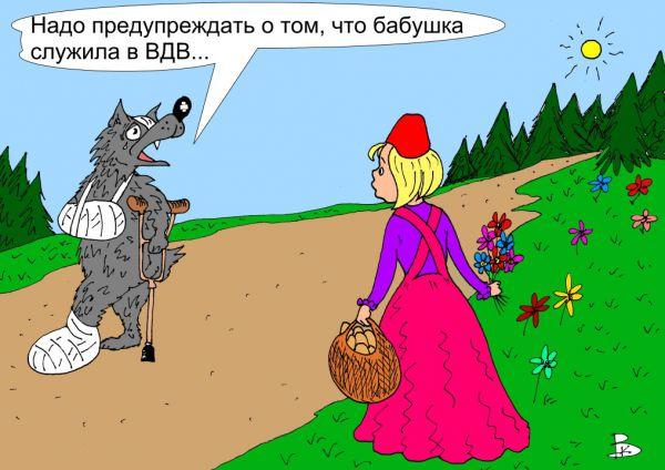 Карикатура: Крутая бабушка, Валерий Каненков