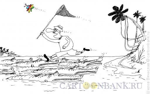 Карикатура: Бабочка, Шилов Вячеслав