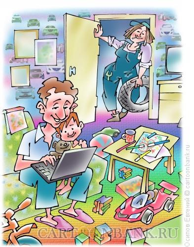 Карикатура: работающая мать, Осипов Евгений