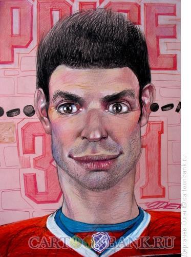 Карикатура: Канадский хоккеист Кери Прайс, Дергачёв Олег