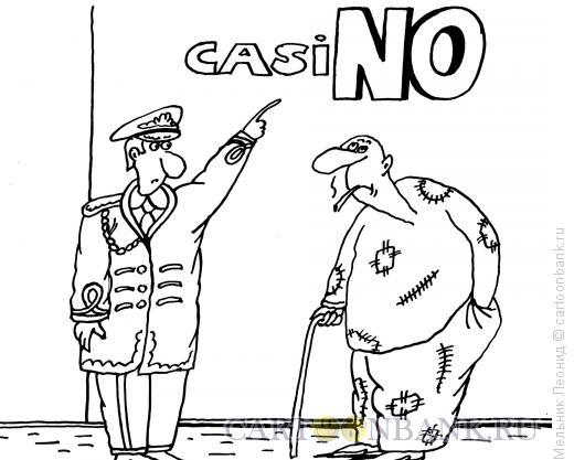 Карикатура: Казино, Мельник Леонид