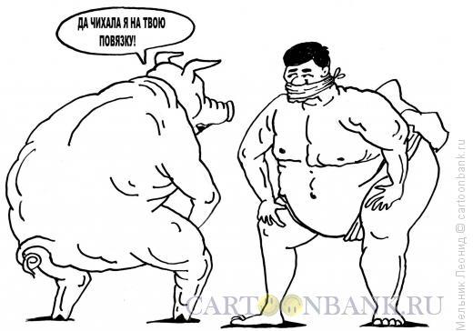 Карикатура: Свиной грипп, Мельник Леонид