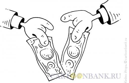 Карикатура: Знак зодиака - близнецы, Кийко Игорь