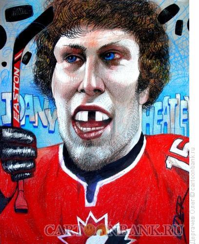 Карикатура: Канадский хоккеист Хетли, Дергачёв Олег