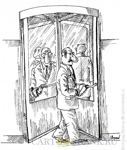 Карикатура: По кругу, Богорад Виктор