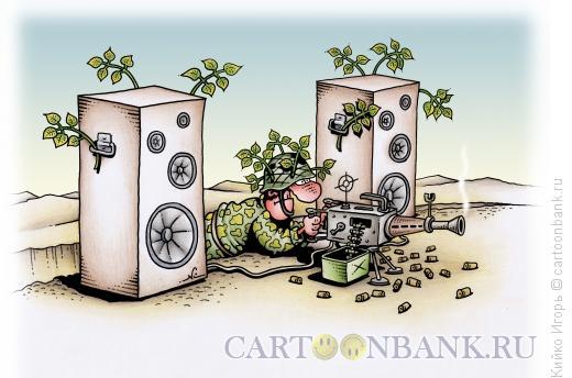 Карикатура: Психическая атака, Кийко Игорь
