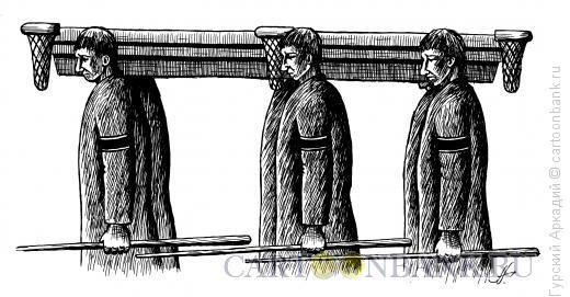 Карикатура: бильярдный стол-гроб, Гурский Аркадий