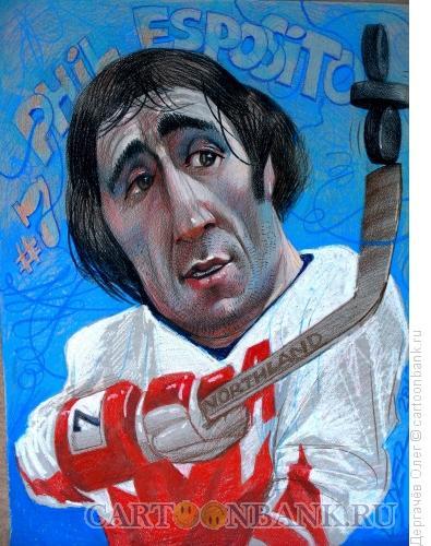Карикатура: Канадский хоккеист Фил Эспозито, Дергачёв Олег