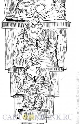 Карикатура: Бюрократическая лесенка, Мельник Леонид