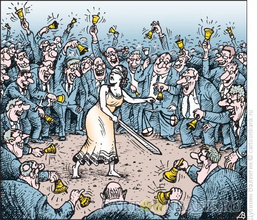 Карикатура: Жмурки, Дубинин Валентин