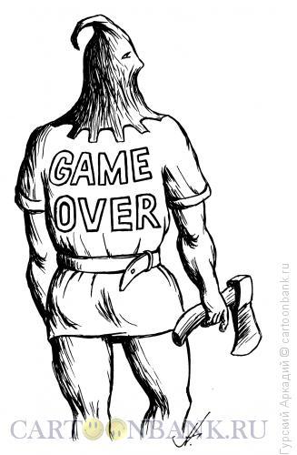 Карикатура: палач, Гурский Аркадий