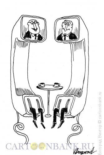Карикатура: Переговоры по телефону, Богорад Виктор