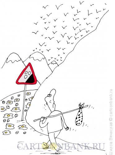 Карикатура: Яйца, Шилов Вячеслав