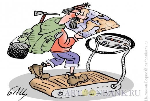 Карикатура: В дальниЙ путь отправился пешком, Цыганков Борис