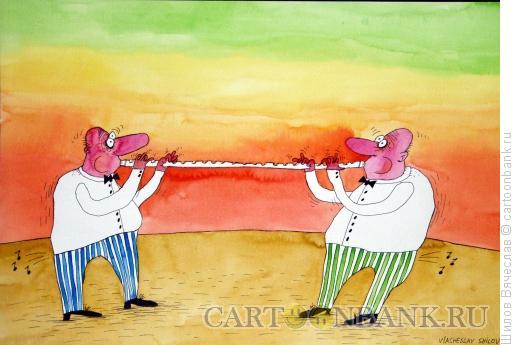 Карикатура: Двойная флейта, Шилов Вячеслав