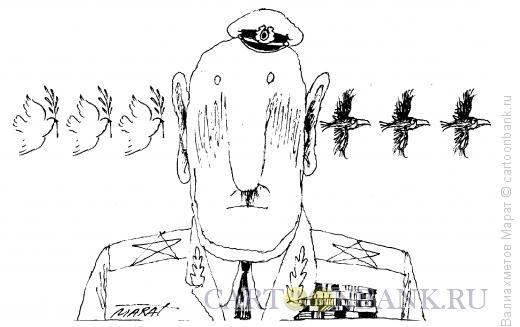Карикатура: Генерал, Валиахметов Марат