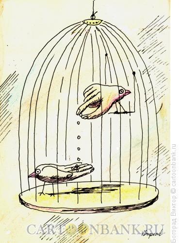 Карикатура: Птицы в клетке, Богорад Виктор