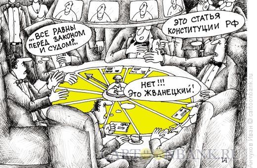 Карикатура: Вопрос, Анчуков Иван