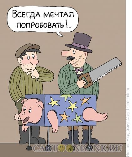 Карикатура: Мечта фермера, Иванов Владимир