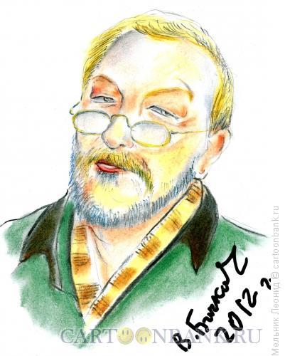 Карикатура: Виктор Бычков, Мельник Леонид