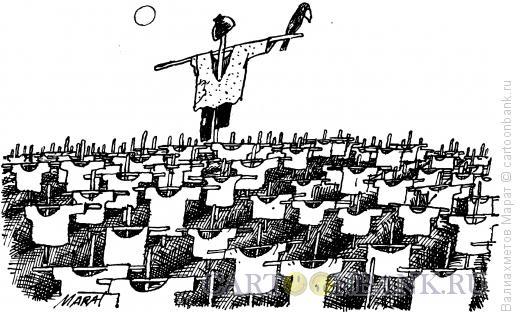 Карикатура: Огород, Валиахметов Марат