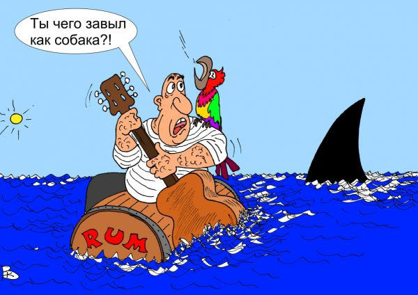 Карикатура: Удивил, Валерий Каненков