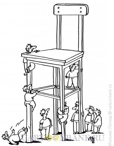 Карикатура: Застолбить место, Мельник Леонид