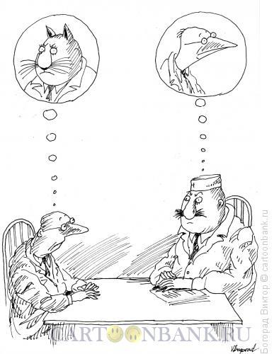 Карикатура: У психиатра, Богорад Виктор