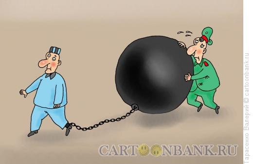 Карикатура: Сизифова работа, Тарасенко Валерий