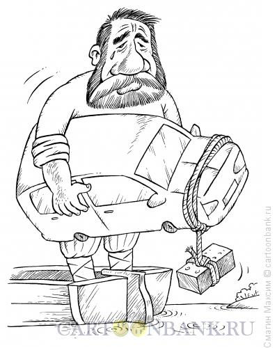 Карикатура: Герасим-автомобилист, Смагин Максим