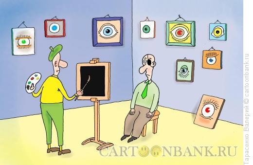 Карикатура: Кривой натурщик, Тарасенко Валерий
