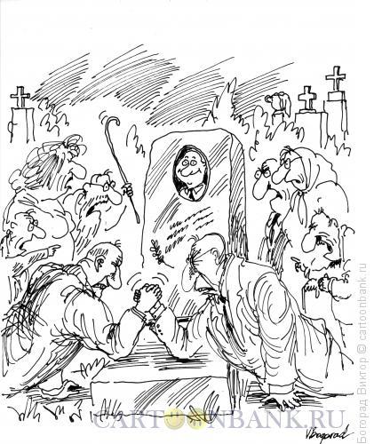 Карикатура: Наследство, Богорад Виктор