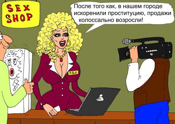 Карикатура: Бизнес пошёл в гору., Валерий Каненков