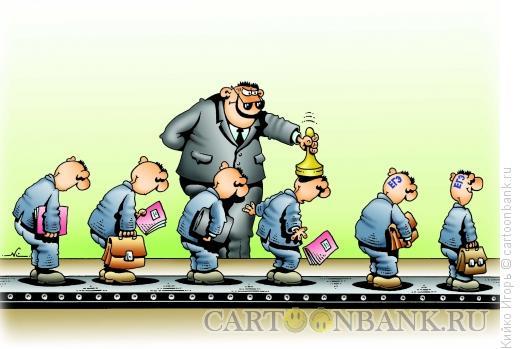 Карикатура: ЕГЭ, Кийко Игорь