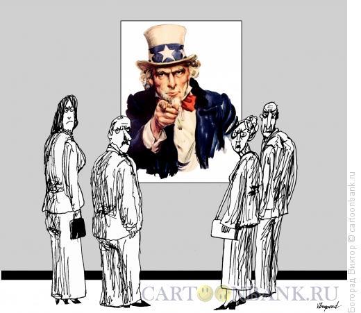 Карикатура: модернарт 22, Богорад Виктор