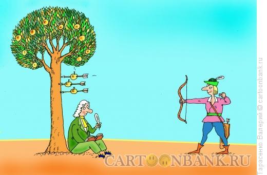http://www.anekdot.ru/i/caricatures/normal/15/7/14/nenauchnyj-podxod.jpg