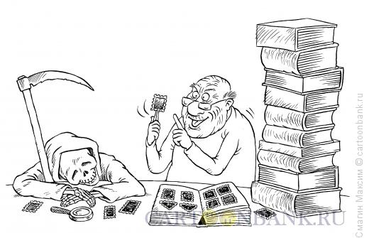 http://www.anekdot.ru/i/caricatures/normal/15/7/15/filatelist-i-smert.jpg