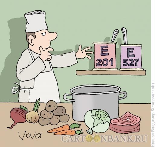Карикатура: Пищевые добавки, Иванов Владимир