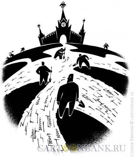 Карикатура: финансовые потоки, Осипов Евгений