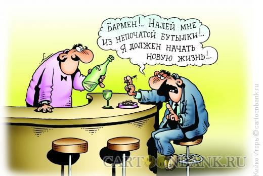 Карикатура: Новая жизнь, Кийко Игорь