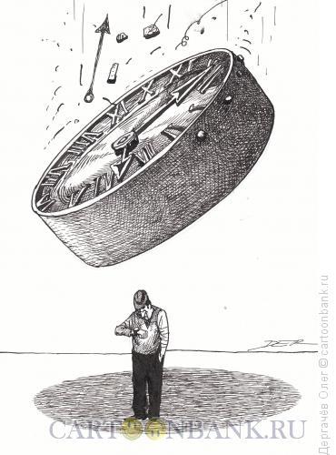Карикатура: Который час?, Дергачёв Олег