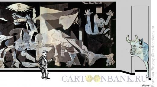 Карикатура: модернарт 4, Богорад Виктор