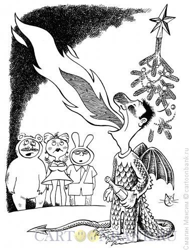 Карикатура: Фаер-шоу, Смагин Максим