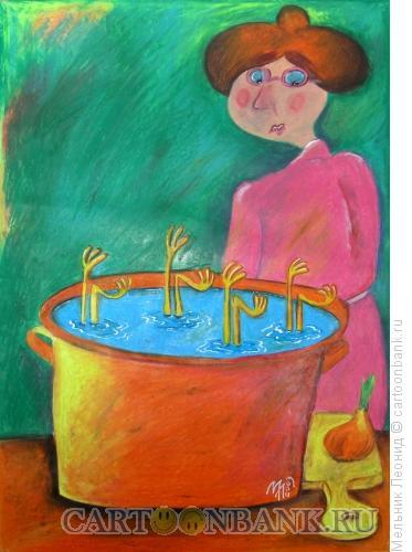 Карикатура: Синхронное кипячение супа, Мельник Леонид