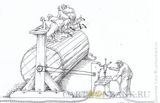 Карикатура: Станок-дырокол, Дергачёв Олег