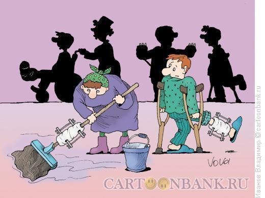 Карикатура: В хирургии, Иванов Владимир