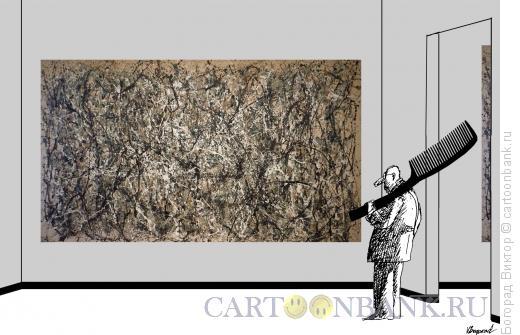 Карикатура: модернарт 6, Богорад Виктор