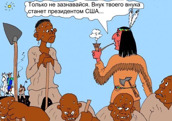 Карикатура: Предсказатель, Валерий Каненков